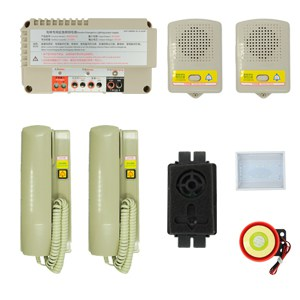Intercom Set